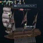 剣12.jpg