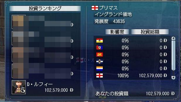 餅慙ス投資.jpg